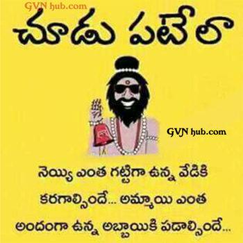 Best 10 Telugu jokes ideas on Pinterest | Telugu inspirational quotes …