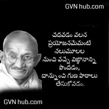 25+ best Telugu inspirational quotes ideas on Pinterest …