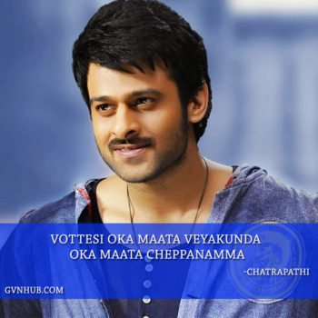 Movie dialogues in telugu to English